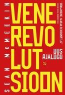 Vene revolutsioon