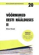 Võõrnimed eesti häälduses II