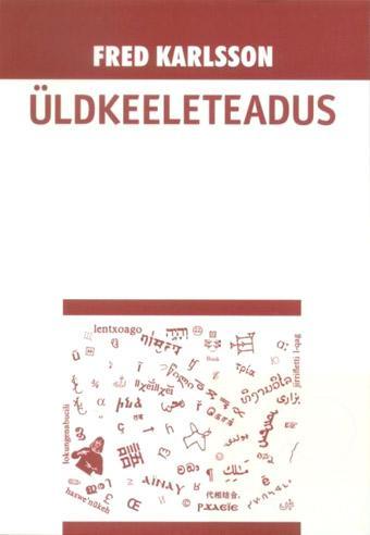Üldkeeleteadus