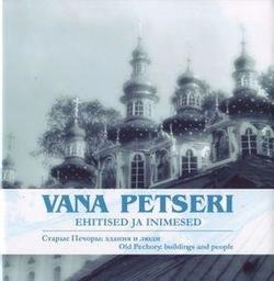 Vana Petseri: ehitised ja inimesed. Postkaarte ja fotosid Sven Karjahärmi jt kogudest