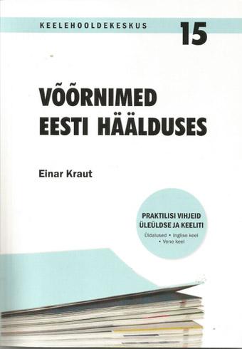 Võõrnimed eesti häälduses